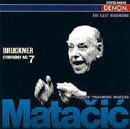 マタチッチ ブルックナー交響曲第7番