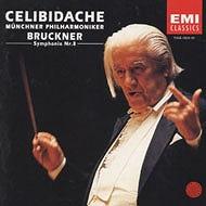 チェリビダッケ ブルックナー交響曲第8番