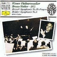 ワルター マーラー交響曲第4番