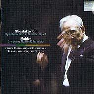 朝比奈 ショスタコーヴィチ 交響曲第5番「革命」